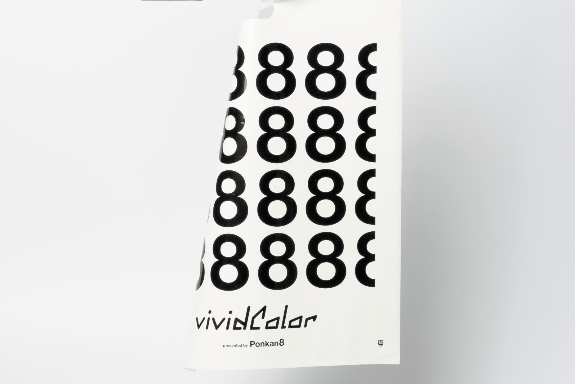 vividcolor / vividcolor shop bag