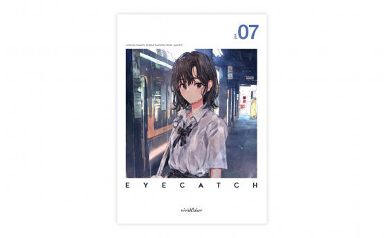 vividcolor / eyecatch.07