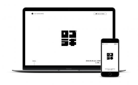 I.S.W DESIGNING / ロゴラギ