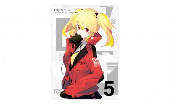 Dontsugel / Fragment05