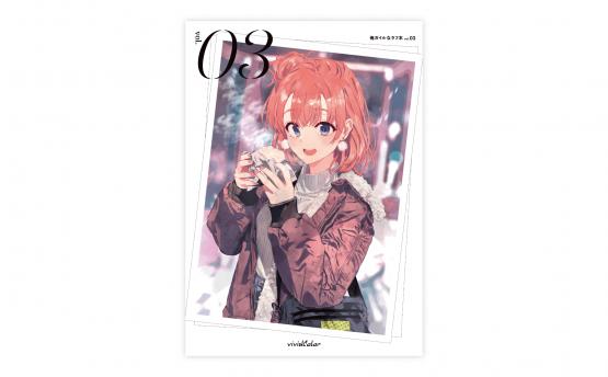 vividcolor / 俺ガイルなラフ本vol.03