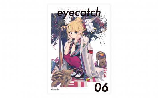 vividcolor / eyecatch.06 Clear Poster