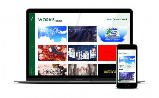 Kaito Sasaki / Portfolio Web Site