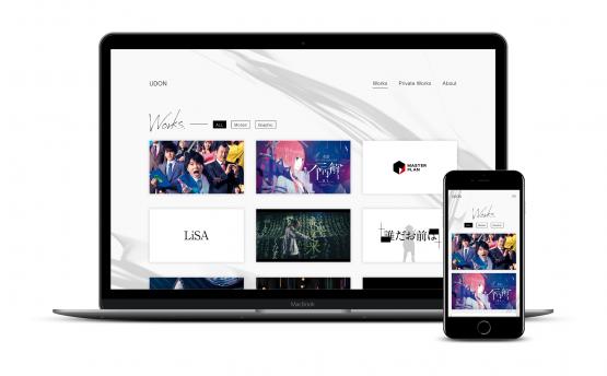 UDON / Portfolio Web Site