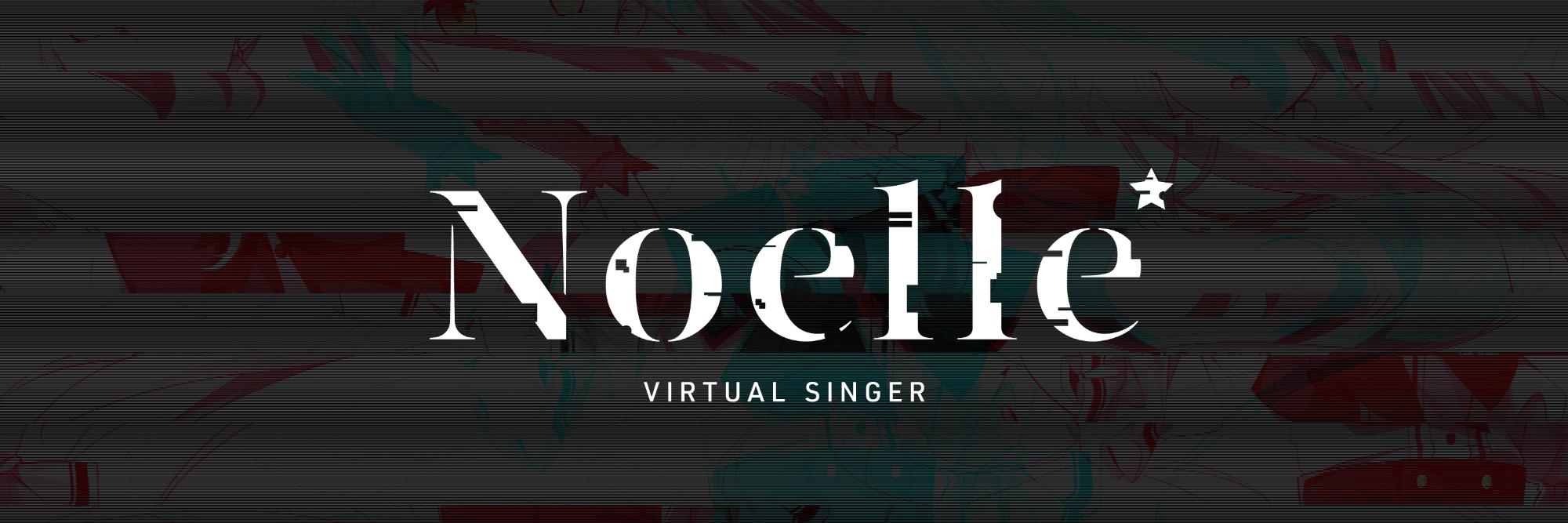 Noelle project / Noelle Logo