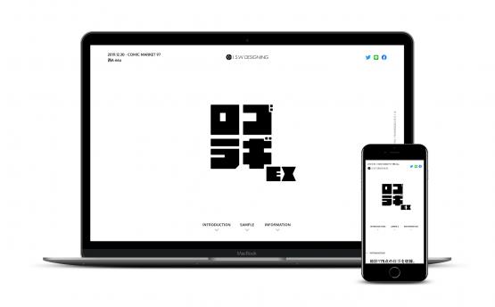 I.S.W DESIGNING / ロゴラギEX