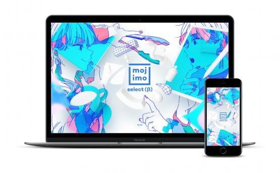 mojimo-select for iPad β版
